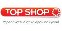 topshop1