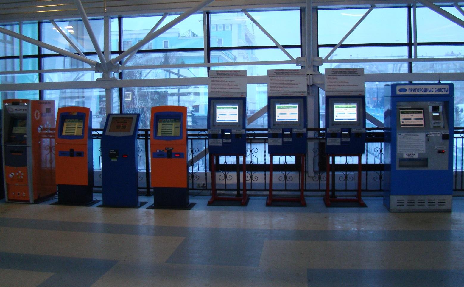 Свой бизнес: платежные терминалы - Openbusiness 13