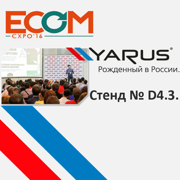 ECOM 16
