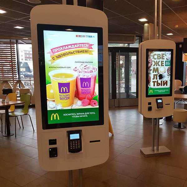 Автоматы по приему онлайн заказов game игровые автоматы